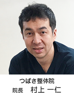 院長 村上 一仁